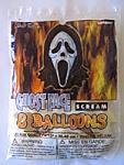 Scream - Balloons