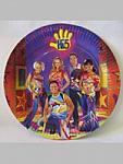 Hi5 - Large Plates