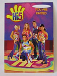 Hi5 - Invitations